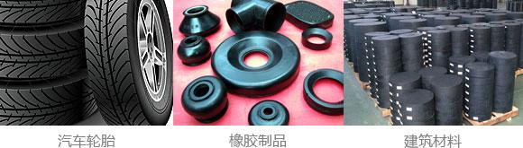 橡胶粉用途