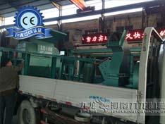 九龙800型削片机正在发往新疆喀什市的路上