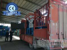 销往江西省铜鼓县的1500撕碎机发货图