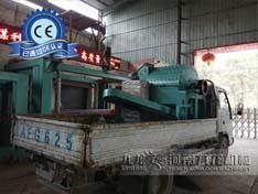 销往湖南永州的九龙1000型木屑机今日发出