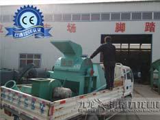 销往重庆市渝北区1400型粉碎机发货现场图