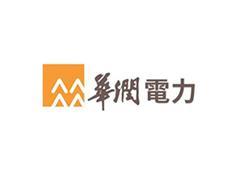 洛阳华润热电有限公司