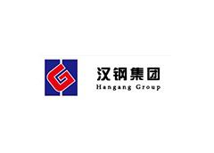 陕西汉中钢铁集团有限公司