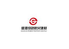 张家港市盛港绿色防火建材有限公司