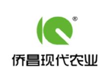 侨昌农业集团